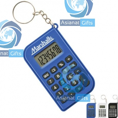 Calculator Key Chain