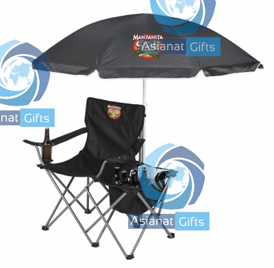 Party Chair with Umbrella