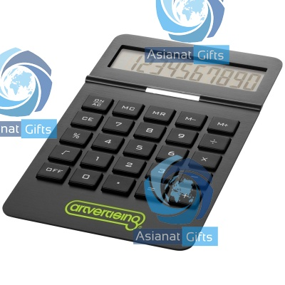 Aluminium Calculator